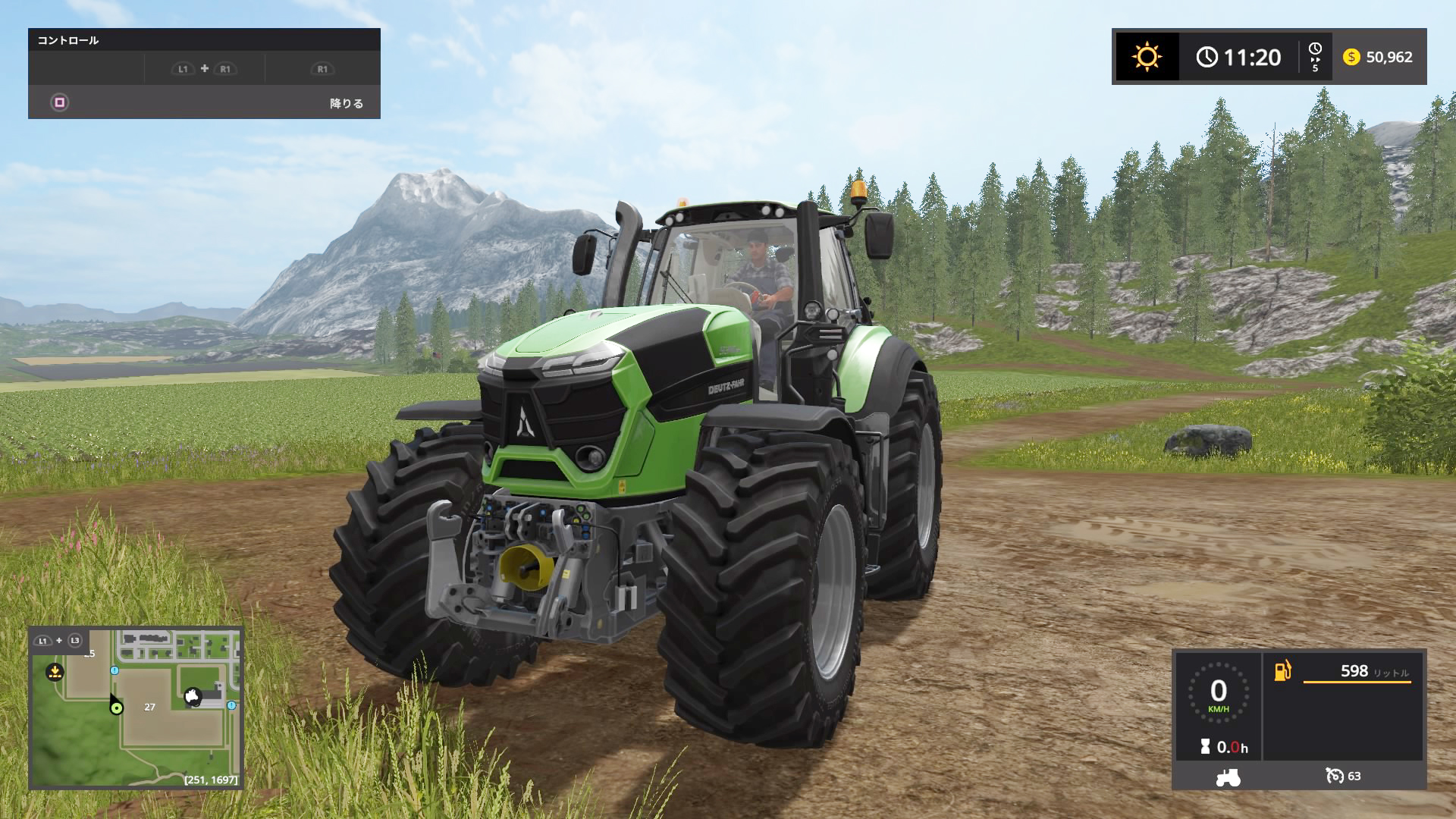 FarmingSimulator17_20170323125424r.jpg