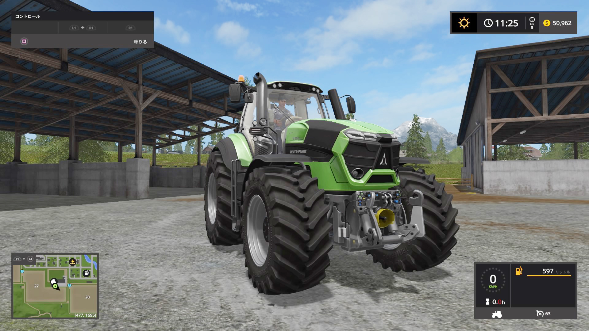 FarmingSimulator17_20170323125524r.jpg
