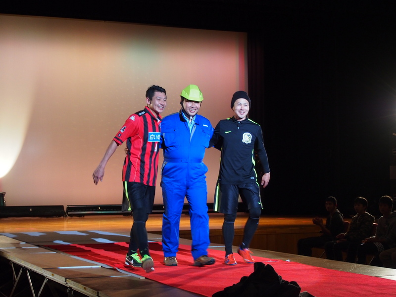 北海道興部町ツナギ・ファッションショー レポート - レポート ...