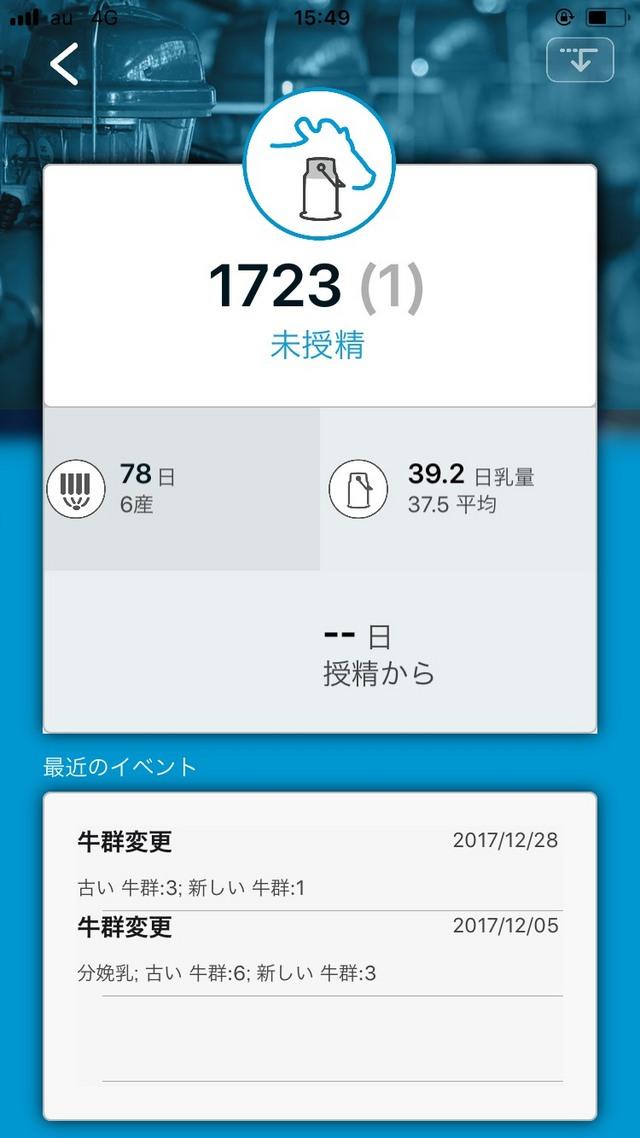 AfiAppcowinfo1.jpg