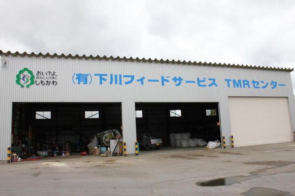 発酵TMRは、確実に食い込みが上がります。食うようになるのは間違いないです。